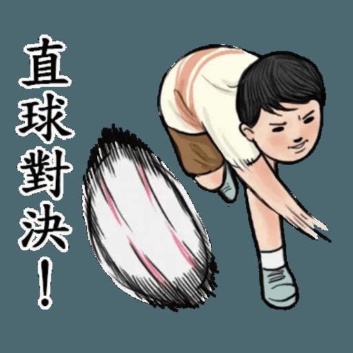 台灣日常 - Sticker 4