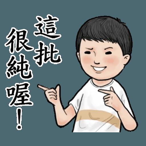 台灣日常 - Sticker 24