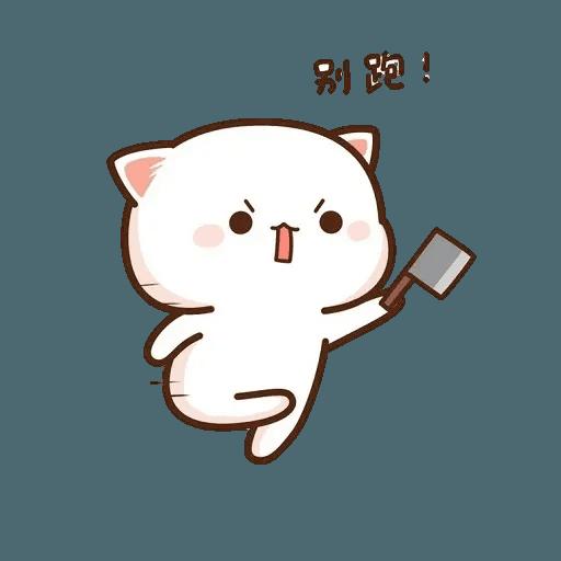 Mochi cat - Sticker 11