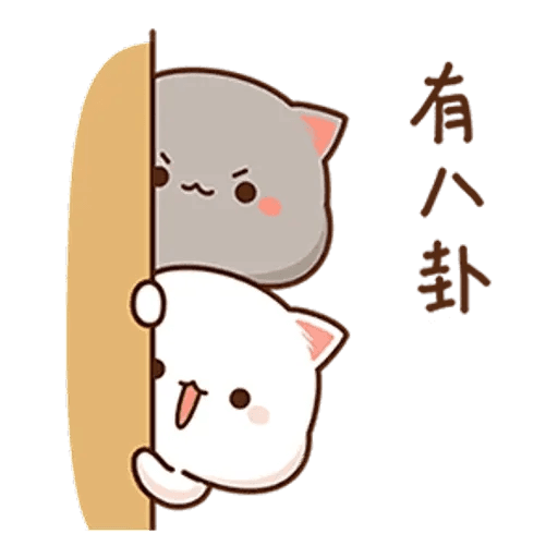 Mochi cat - Sticker 24