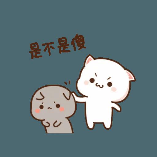 Mochi cat - Sticker 18