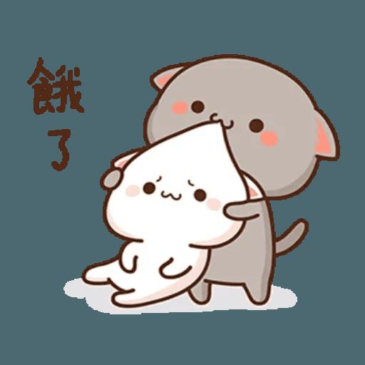 Mochi cat - Sticker 17