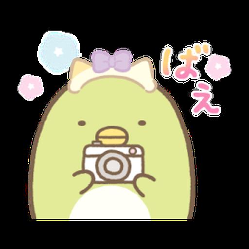 Sumikkogurashi Tapioca Park - Sticker 8
