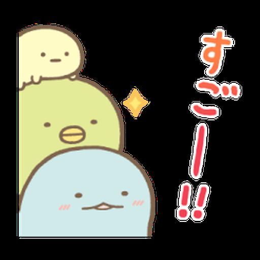 Sumikkogurashi Tapioca Park - Sticker 22