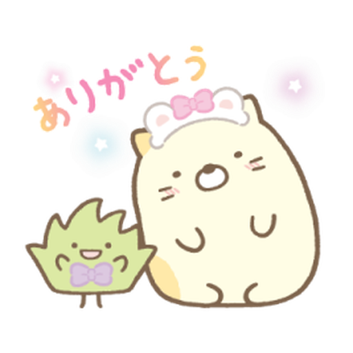 Sumikkogurashi Tapioca Park - Sticker 2