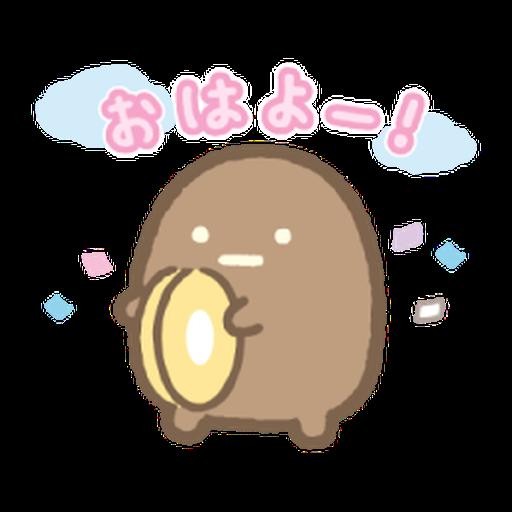 Sumikkogurashi Tapioca Park - Sticker 14