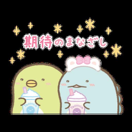 Sumikkogurashi Tapioca Park - Sticker 13