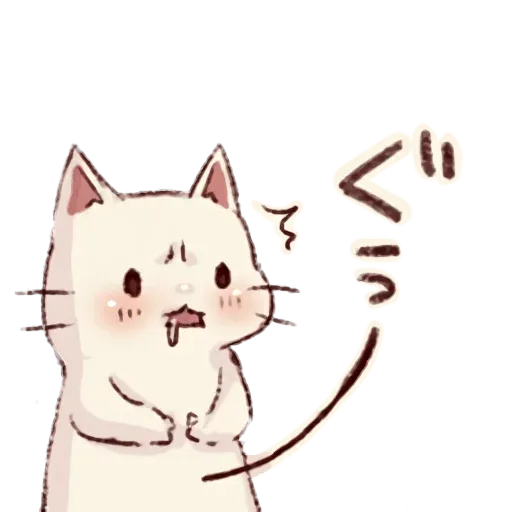 Frown cat - Sticker 19