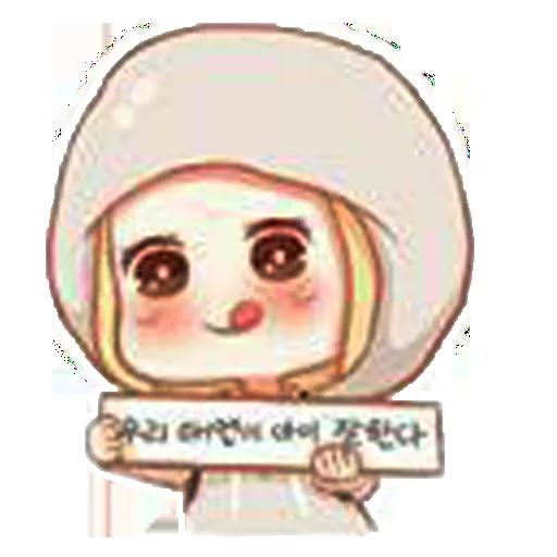 Girl - Sticker 25