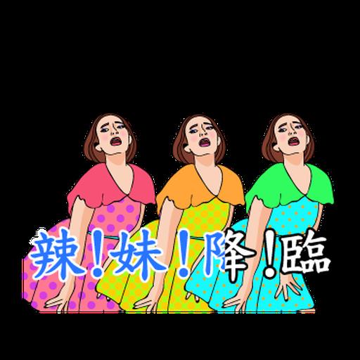 歡唱99俱樂部 - Sticker 4