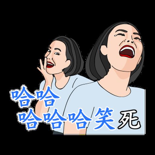 歡唱99俱樂部 - Sticker 3