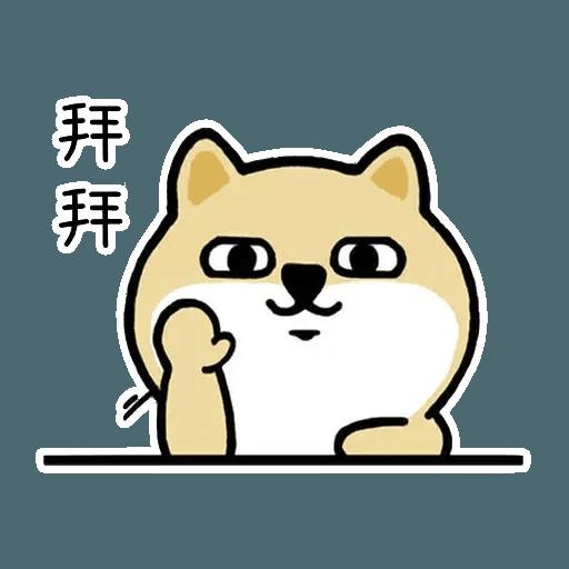 小肥柴3 - Sticker 7
