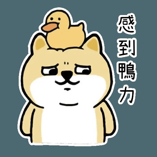 小肥柴3 - Sticker 23