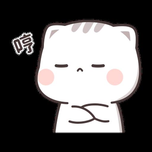 貓小醬5 - Sticker 15