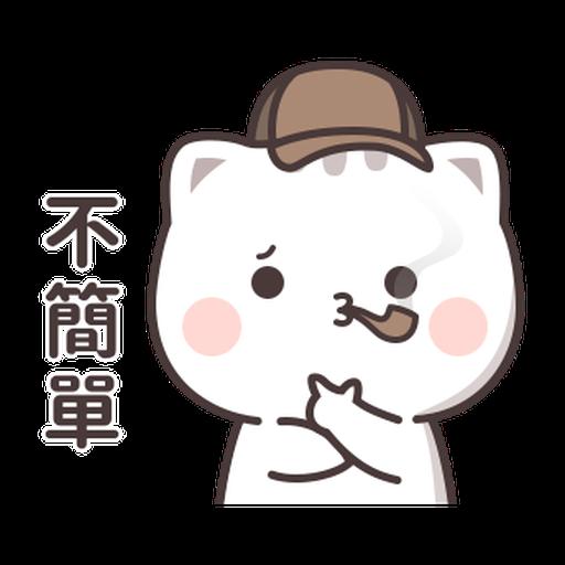 貓小醬5 - Sticker 14