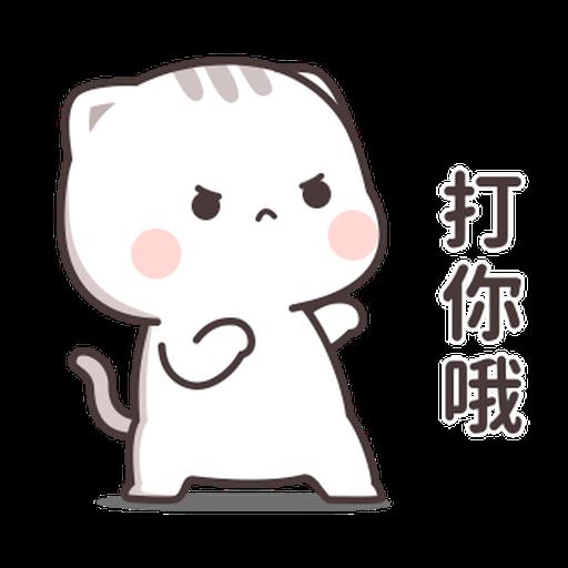 貓小醬5 - Sticker 10