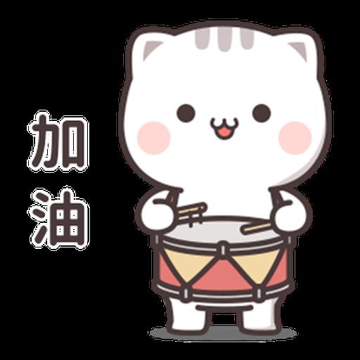 貓小醬5 - Sticker 17