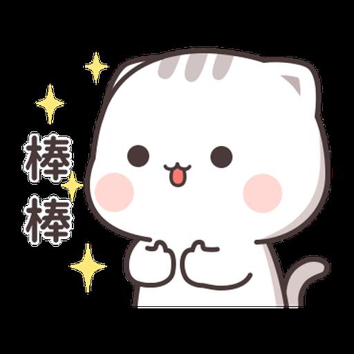 貓小醬5 - Sticker 23