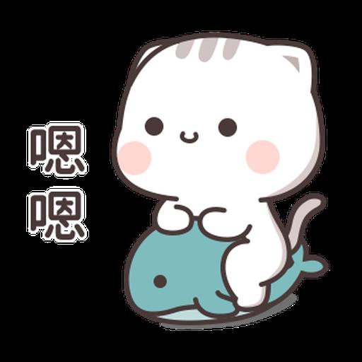 貓小醬5 - Sticker 18
