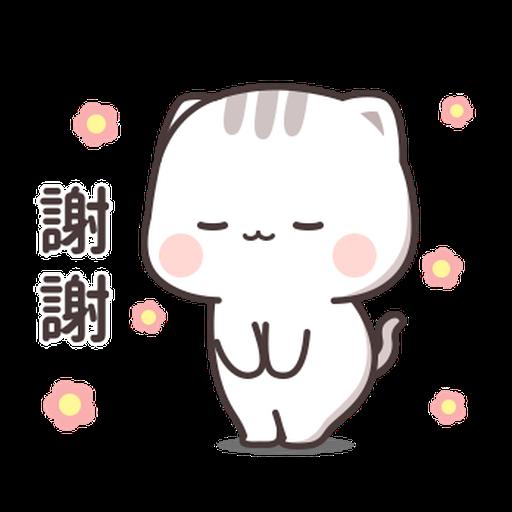 貓小醬5 - Sticker 8