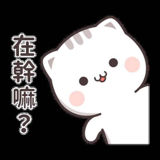 貓小醬5 - Sticker 12