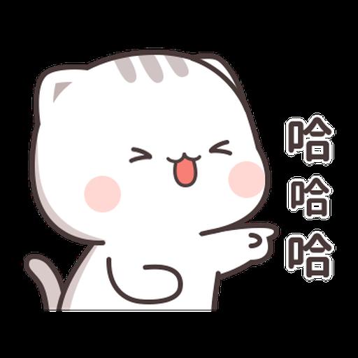 貓小醬5 - Sticker 21