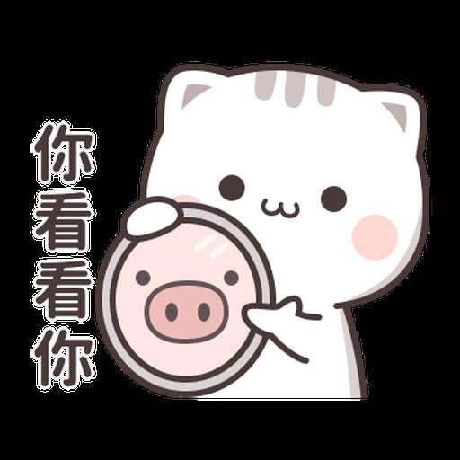 貓小醬5 - Sticker 4