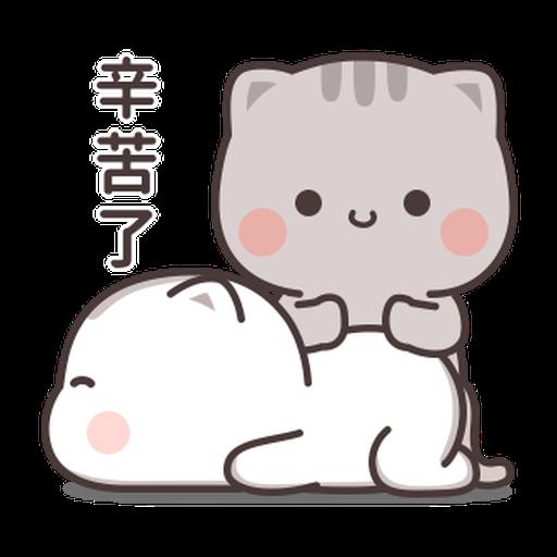 貓小醬5 - Sticker 6