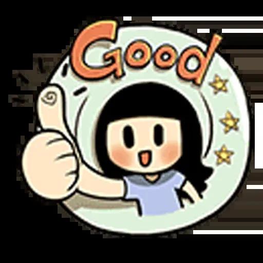 Smile girl - Sticker 1