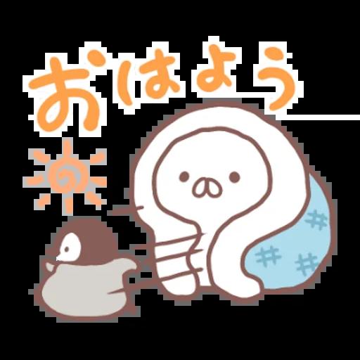 Nekopen2 - Sticker 18