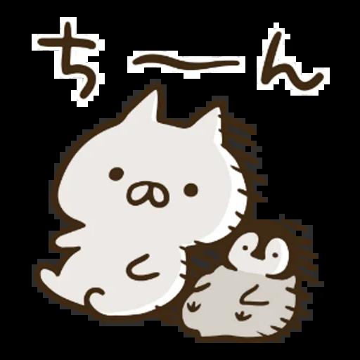 Nekopen2 - Sticker 8