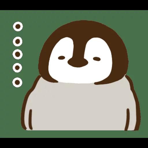 Nekopen2 - Sticker 5