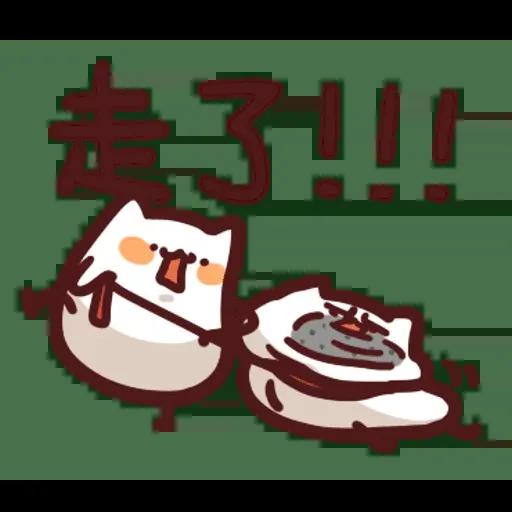 野生喵喵怪3 - Sticker 10