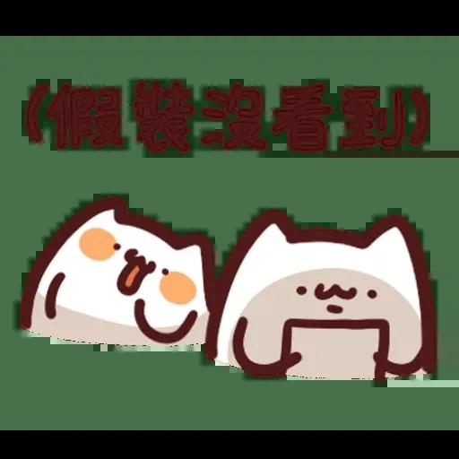 野生喵喵怪3 - Sticker 14