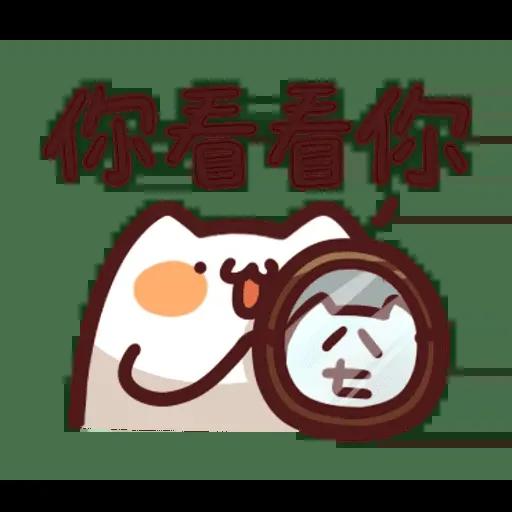 野生喵喵怪3 - Sticker 13