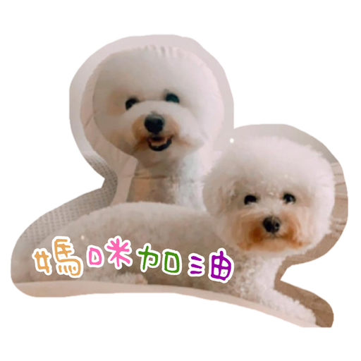 KiraChan - Sticker 2