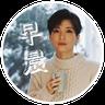 KiraChan - Tray Sticker