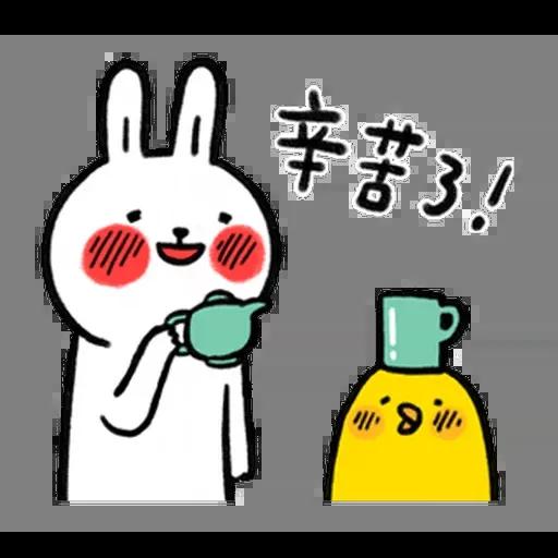 懶散兔與啾先生:職場人生 - Sticker 12