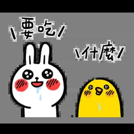 懶散兔與啾先生:職場人生 - Sticker 21