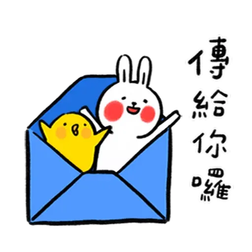 懶散兔與啾先生:職場人生 - Sticker 1