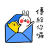 懶散兔與啾先生:職場人生 - Tray Sticker