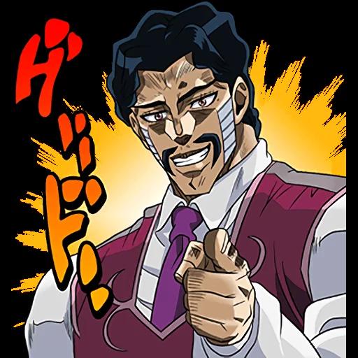 JoJo的奇妙冒險 星塵鬥士 #3 - Sticker 8