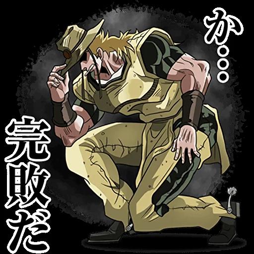 JoJo的奇妙冒險 星塵鬥士 #3 - Sticker 10