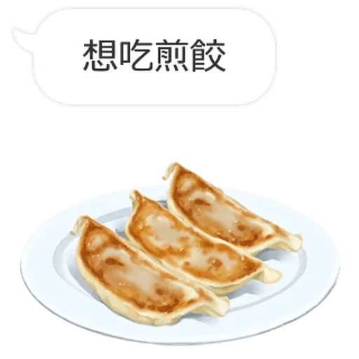 Food2 - Sticker 15
