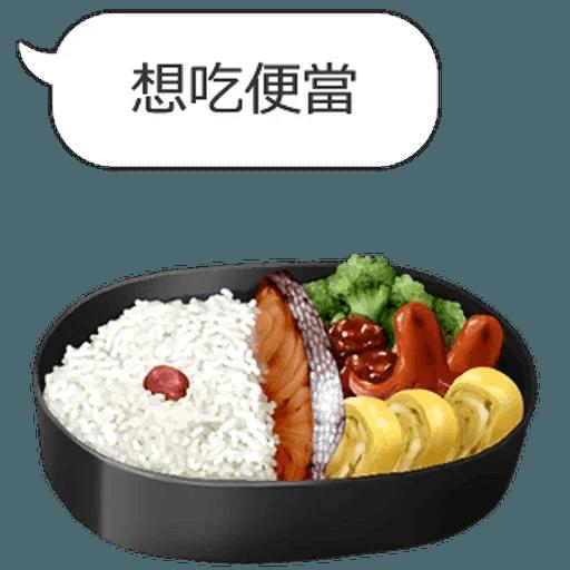 Food2 - Sticker 4