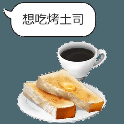 Food2 - Sticker 3