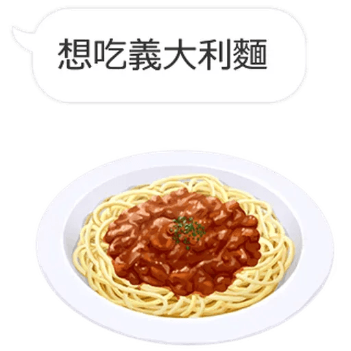 Food2 - Sticker 11