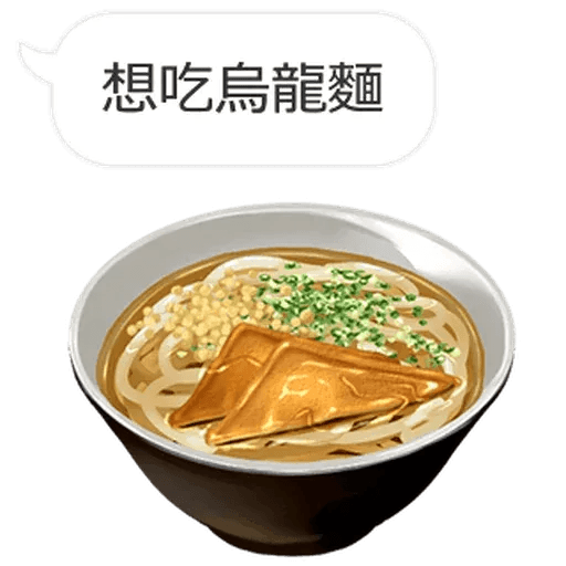 Food2 - Sticker 2