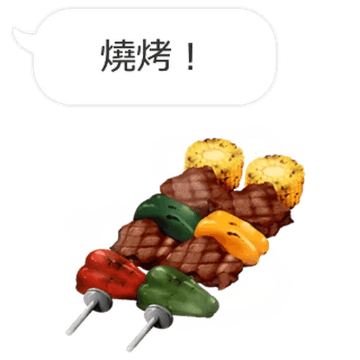 Food2 - Sticker 16