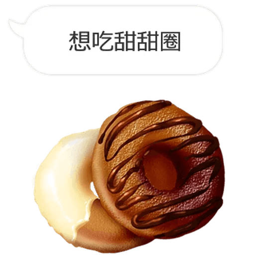 Food2 - Sticker 5